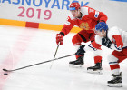 Russia Universiade Ice Hockey Men Russia - Czech Republic