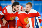 Russia Universiade Ice Hockey Men Final