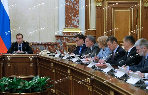 Russian Government meeting