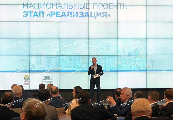 Russia Medvedev National Projects