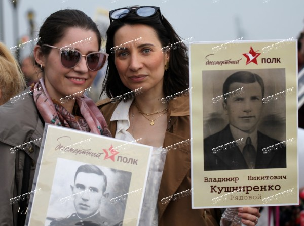U.S. Immortal Regiment