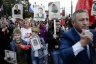 Greece Immortal Regiment