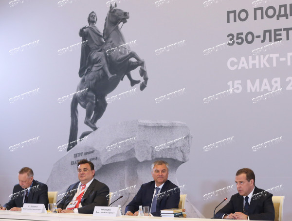 Russia Legal Forum