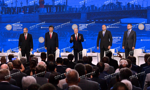 Russia St.Petersburg Economic Forum