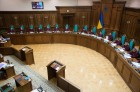 Ukraine Constitutional Court