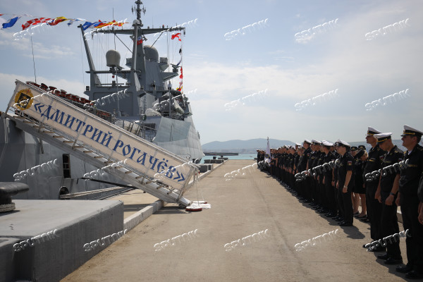 Russia Dmitry Rogachev Ship