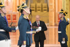 Russia Putin Awards