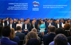 Russia United Russia Party Conference
