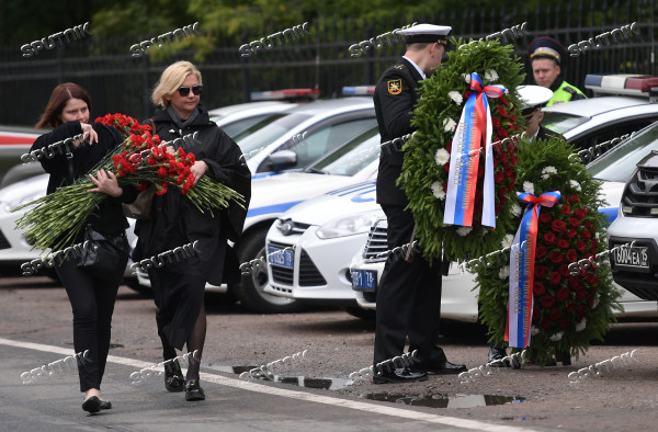 Russia Navy Fire Funeral
