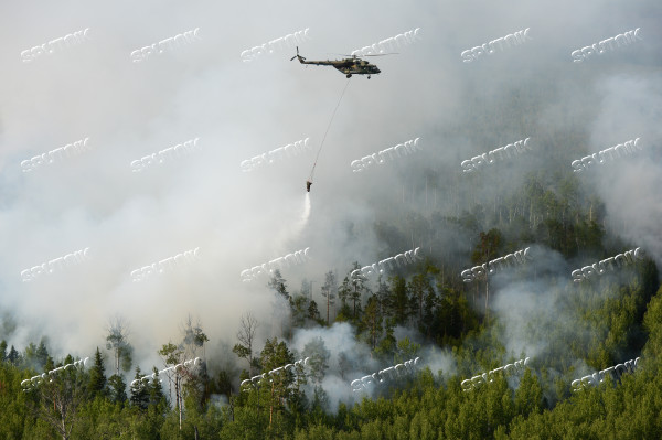 Russia Siberia Forest Fires