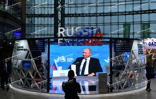 Russia Eastern Economic Forum