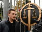 Russia Protests Court