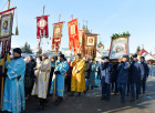 Russia Our Lady of Kazan Feast