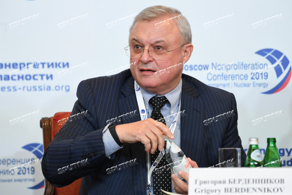 Russia Nonproliferation Conference
