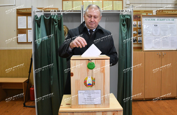 Belarus Parliamentary Elections