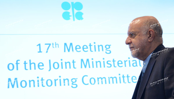 Austria OPEC Meeting