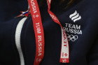 Russia Lausanne 2020 Youth Olympic Games