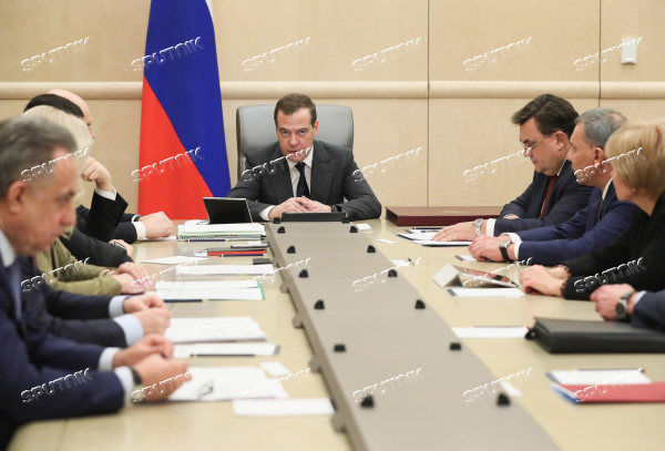 Russia Medvedev Government