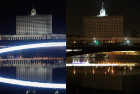 Russia Earth Hour