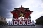 Moscow decorated for Victory Day