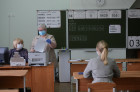 Russia Trial Unified State Exam