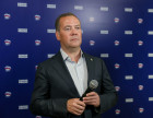 Russia Medvedev Regional Elections
