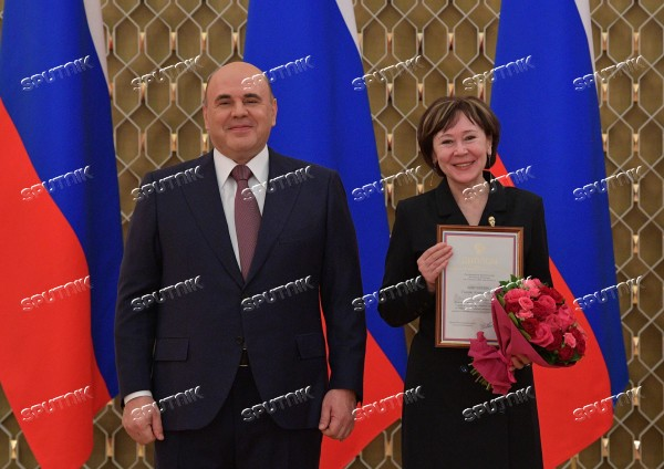 Russia Mishustin Media Award