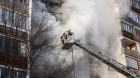 Russia Residential Building Fire