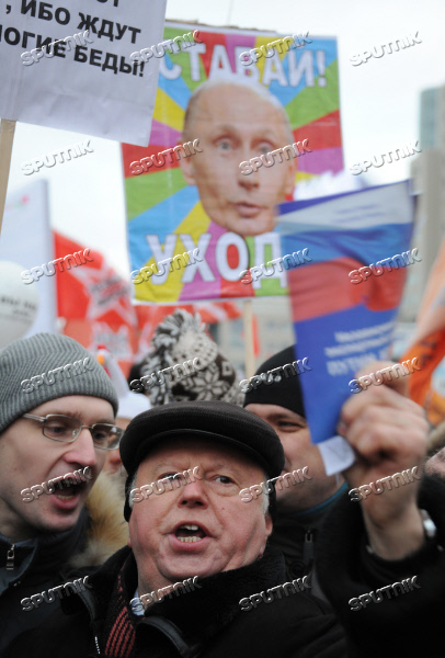 "Opposition rally ""For Fair Election"" in Moscow"