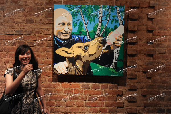 Exhibition of works devoted to V. Putin opens in St. Petersburg