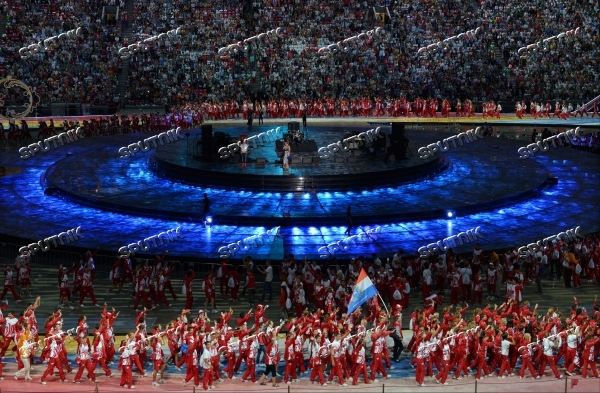 Closing ceremony of the 27th World University Summer Games