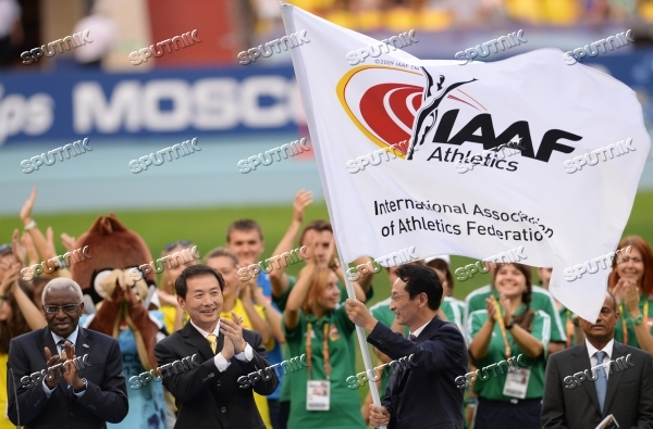 Closing ceremony of 2013 World Championships in Athletics