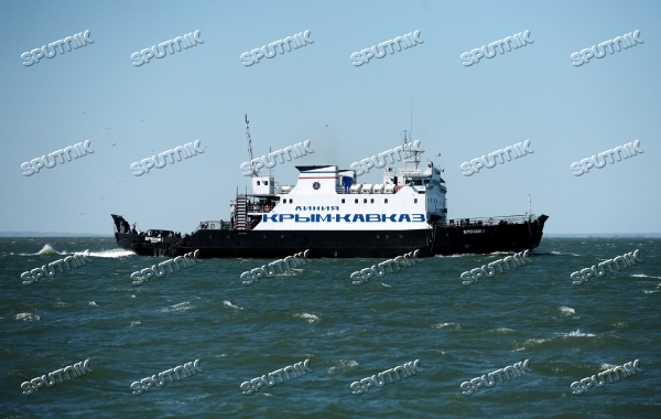 Kerch Strait ferry line