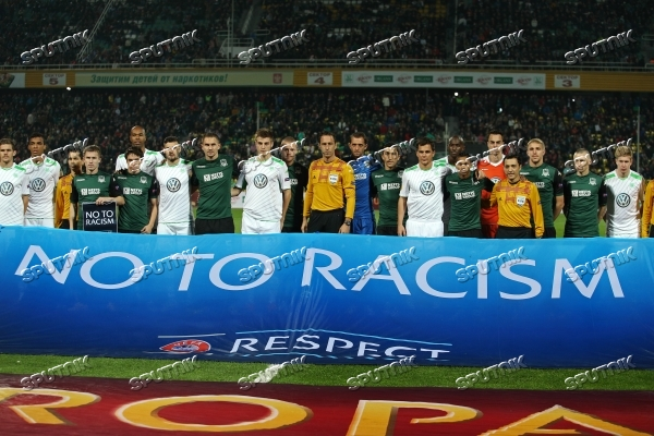 Football. Europa League. Krasnodar vs. Wolfsburg