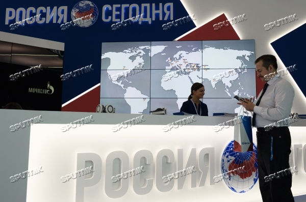 2015 St. Petersburg International Economic Forum (SPIEF). Day Three