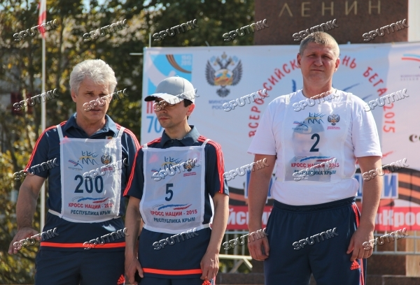 Russian nationwide day of running, Cross of Nation 2015