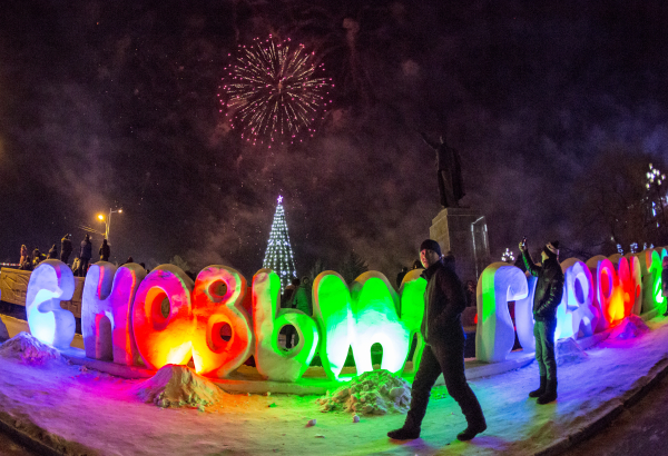 New Year celebrations in Russian cities
