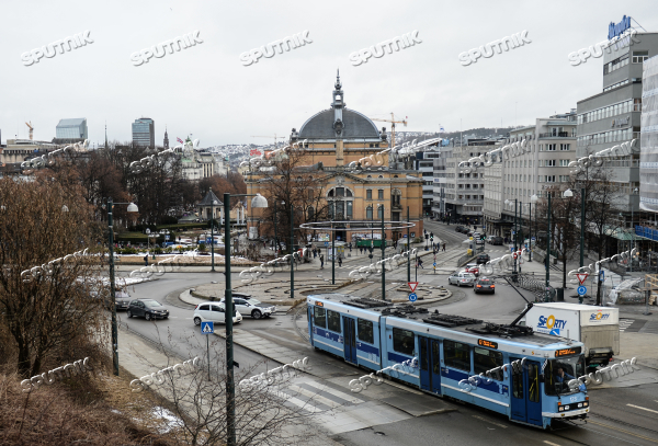 Cities of the world. Oslo