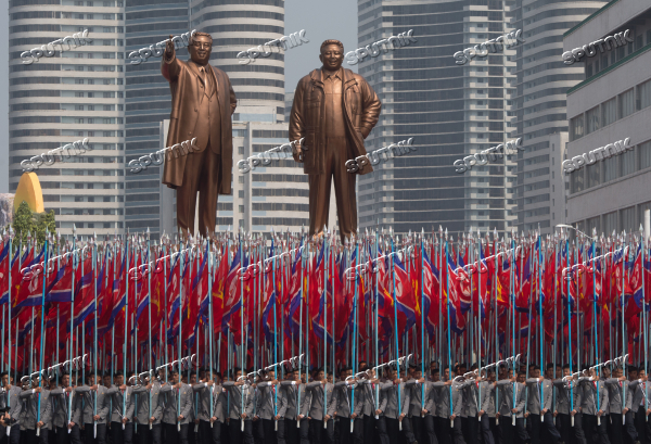Festive events marking 105th birthday of Kim Il-Sung in North Korea