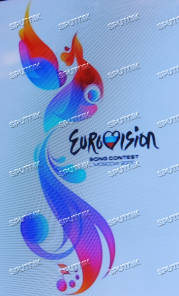 2009 Eurovision Song Contest logo