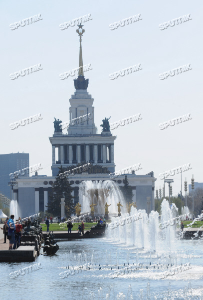 People's Friendship fountain in Russian Exhibition Center