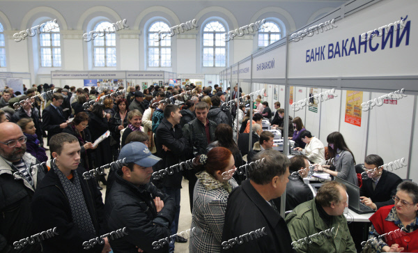 """Moscow Employment Day"" at Manezh Exhibition Hall"