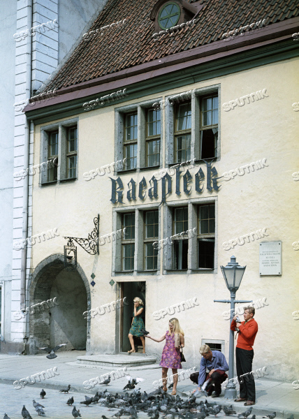 One of the oldest pharmacies in Europe | Sputnik Images