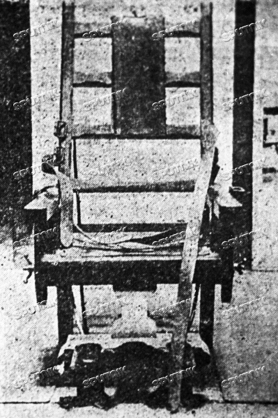 Incredible Electric Chair In Which N Sacco And B Vanzetti Were Cjindustries Chair Design For Home Cjindustriesco