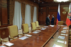Dmitry Medvedev chairs Security Council meeting