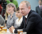 Vladimir Putin on working visit to Urals Federal District