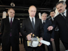 Prime Minister Vladimir Putin visits Siberian Federal District