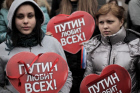 Vladimir Putin support rally in Moscow