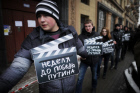 Supporters of Vladimir Putin stage rally in Moscow