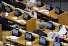 State Duma plenary session